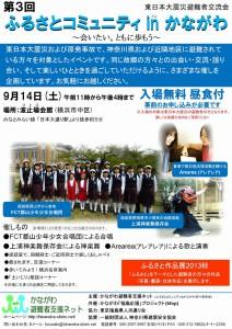 flyer_p1
