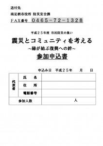 02_チラシ_ページ_2