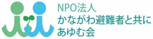 Logo_npo_standard_1200x306