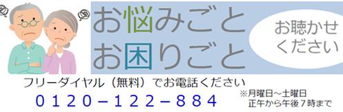 onayami_image1