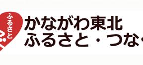tsunagukai_logo